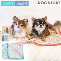 IDOG&ICATひんやりキルトマットベアーズ