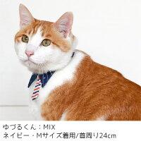 MIX8.8kgのゆづるくんはネイビーのMを着用