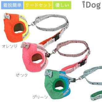 有供iDog狗使用的舒服馬具先導的蝴蝶結和轉換條紋明星眼睛狗