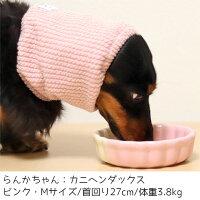 ご飯の時に使用により顔周りの汚れを防ぎます
