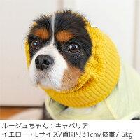 ニット風の編み柄がオシャレ