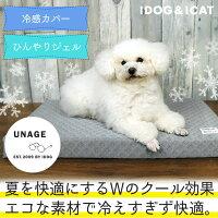 IDOG&ICATunageWCOOL低反発マット。