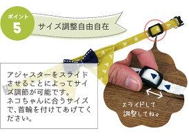 【メール便送料無料】iCatデザインカラーバンダナチェックメール便OK