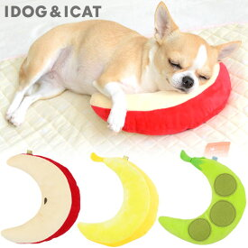 【 犬 猫 枕 】IDOG&ICAT もぐもぐピロー アイドッグ【 あす楽 翌日配送 】【 ピロー あごのせ まくら 枕 icat i dog 楽天 ドッグ いぬ】