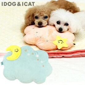 【 犬 猫 枕 】IDOG&ICAT 夜空のおやすみピロー アイドッグ【 あす楽 翌日配送 】【 ピロー あごのせ まくら 枕 icat i dog 楽天 ドッグ いぬ】