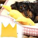 【 犬 猫 枕 】IDOG&ICAT 王様クラウンピロー アイドッグ【 あす楽 翌日配送 】【 ピロー あごのせ まくら 枕 icat i dog 楽天 ドッグ いぬ】
