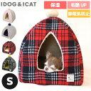 【 犬 猫 ベッド 】IDOG&ICAT Botania テントベッド Sサイズ アイドッグ【 あす楽 翌日配送 】【 クッション マット …