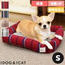 【 犬 猫 ベッド 】IDOG&ICAT Botania スクエアベッド Sサイズ アイドッグ【 あす楽 翌日配送 】【 クッション マット…
