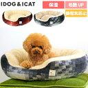【 犬 猫 ベッド 】IDOG&ICAT Botania ドーナツベッド モザイクチェック アイドッグ【 あす楽 翌日配送 】【 クッショ…
