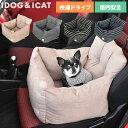 【 犬 ベッド 】IDOG&ICAT ドライブベッド アイドッグ【 あす楽 翌日配送 】【 クッション マット カドラー ペットベ…