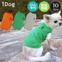 【 犬 服 タンクトップ 】iDog MOSCAPE+COOL25 クマさんのパイルタンク 防蚊 25℃キープ アイドッグ メール便OK【 あ…