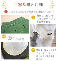 丁寧な縫い仕様