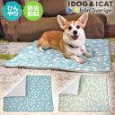 【 犬 猫 マット 】IDOG&ICAT ひんやり防虫 キルトマット ワイドスウェディッシュパターン moscape COOL【 あす楽 翌…