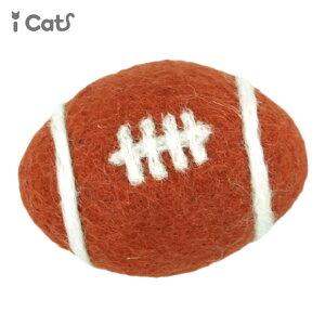 【 猫 おもちゃ 】iCaTOY コロコロフェルトTOY ラグビーボール【 あす楽 翌日配送 】【 猫用おもちゃ ペットグッズ キティ ねこ ネコ 子猫 用品 ねずみ ネズミ ボール プチプラおもちゃ 猫のお