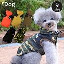 【 犬 服 秋冬 】iDog マウンテンジャケット IDOG THERMO SURE アイドッグ【 あす楽 翌日配送 】【 犬服 冬服 冬 秋 …