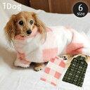 【 犬 服 秋冬 】iDog 毛布ポンチョ チェック アイドッグ【 あす楽 翌日配送 】【 犬服 冬服 冬 秋 ドッグウェア 犬の…