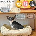 【 犬 猫 ベッド 】IDOG&ICAT Botania スクエアベッド Sサイズ アイドッグ【 あす楽 翌日配送 】【 ボタニア 乾燥対策…