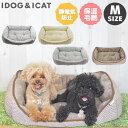 【 犬 猫 ベッド 】IDOG&ICAT Botania スクエアベッド Mサイズ アイドッグ【 あす楽 翌日配送 】【 ボタニア 乾燥対策…