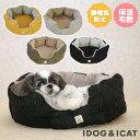 【 犬 猫 ベッド 】IDOG&ICAT Botania ラウンドベッド アイドッグ【 あす楽 翌日配送 】【 クッション マット ハウス …