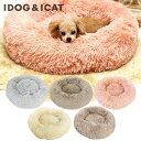 【 犬 猫 ベッド 】IDOG&ICAT シャギーベッド アイドッグ【 あす楽 翌日配送 】【 クッション カドラー ペットベット …