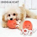 【 犬 おもちゃ 】IDOG&ICAT にょろにょろタコさん 鳴き笛入り アイドッグ【 あす楽 翌日配送 】【 布製 ぬいぐるみ …