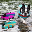 【 犬 服 】iDog ライフジャケット Sサイズ【 あす楽 翌日配送 】【 犬服 夏服 夏 犬の服 犬の洋服 海 川 湖 キャンプ…