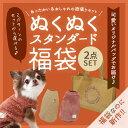 【 犬 服 タンクトップ 】iDog 福袋 ぬくぬくスタンダードパック 2枚入り オリジナルバッグ付き【 あす楽 翌日配送 】…