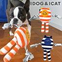【 犬 おもちゃ 】iDog しましまロープデーモン 鳴き笛入り【 あす楽 翌日配送 】【 布製 ぬいぐるみ ドッグトイ 犬の…