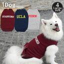【 大型犬 服 】iDog 中大型犬用ロゴプリントスウェットタンク アイドッグ【 あす楽 翌日配送 】【 ラージ 中型犬 中…