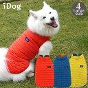 【クリアランスSALE★40%OFF】【 大型犬 服 】iDog 中大型犬用ダウン風ジャケット IDOG EQUIPMENT【 あす楽 翌日配送…
