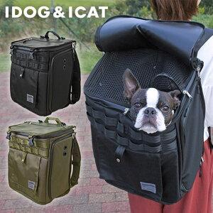【 犬用 キャリー 】IDOG&ICAT WALKA HOLIC スクエアバックパック アイドッグ【 あす楽 翌日配送 】【 キャリーケース バッグ クレート 散歩 お出かけ ペット 超小型犬 子犬 小型犬 猫 i dog 楽天 】