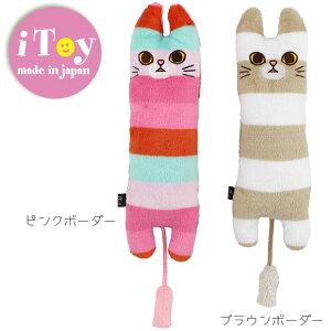 【 犬 猫 おもちゃ 】iDog アイドッグ iToy しましまトラジ キャットニップ入り【 国産 布製 安全 猫おもちゃ ドッグトイ キャットトイ 犬のおもちゃ 猫のおもちゃ 玩具 キャットニップ またた