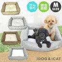 【 犬 猫 ベッド 】IDOG&ICAT ひんやり防虫スクエアベッド Mサイズ moscape COOL アイドッグ【 あす楽 翌日配送 】【 …