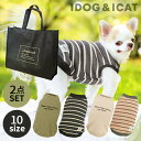 【 犬服 福袋 】iDog 福袋 スタンダードパック 2枚入り オリジナルバッグ付き【 あす楽 翌日配送 】【 ランキング 犬…