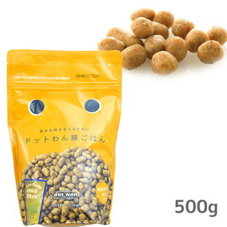 Dot dog pork rice 500 g