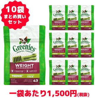 Glynis teenie 43 Petite 20 regular 12 large 8 to the lows of the gleaners weight management challenge GREENIES low calorie