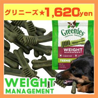 格利尼斯光綠色簡裝低熱量為肥胖狗 * 每人最多 2 個點