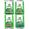 グリニーズ GREENIES size five set tea knee petit regular large