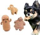 【 犬 おもちゃ 】スーパーキャット ハニコレ【 ラテックス ゴム ラバー 犬用おもちゃ ドッグトイ 玩具 超小型犬 小型…