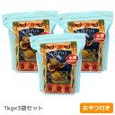 【犬 ドッグフード】 ロータス LOTUS アダルトチキンレシピ小粒 1kg×3袋まとめ買いセット【全国送料無料】 【ドッグ …