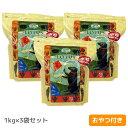 【犬 ドッグフード】 ロータス LOTUS アダルトラムレシピ小粒 1kg×3袋まとめ買いセット【全国送料無料】 【ドッグ フ…
