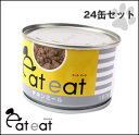 Sneat047 s01