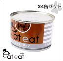 Sneat048 s01