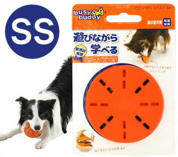 【犬 歯磨き おもちゃ】 リッチェル Richell busybuddy ビジーバディツイスト SS 【デンタルケア ハミガキ はみがき】【ドッグトイ 犬のおもちゃ 玩具】【超小型犬 小型犬 犬用】【i dog】