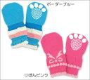 【春のビッグセール★】XIBOER シーボアー Pet Socks ペットソックス パステル柄
