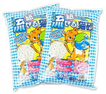 ヒノキ 紙で出来た流せる猫砂 8L×2袋セット【全国送料無料】