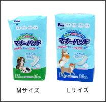 【犬】【トイレ】第一衛材男の子&女の子のためのマナーパッド。商品画像2。