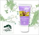 【犬 デンタルケア】 made of Organics for Dog メイドオブオーガニクスフォードッグ オーガニックトゥースペースト ブルーベリー 75g ...