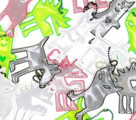 【 雑貨 日用品 】グリミス Glimmis 反射キーホルダー リサフトシリーズ メール便OK【 キッチン用品 食器 ステーショナリー 文房具 文具 キャンドル アロマ お香 ヘアアクセサリー シュシュ インテリア icat i dog 楽天 】【 あす楽 翌日配送 】