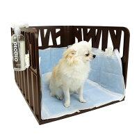 【犬】【トイレトレー】【インテリア】iDogアイドッグRestRoomGROVEグローブ愛犬のためのインテリアトイレ。